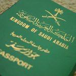 جواز سفر السعودي العادي