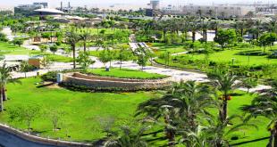 منتزه الملك فهد