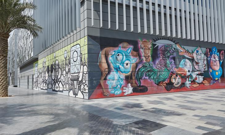 مشاهدة فن الشارع