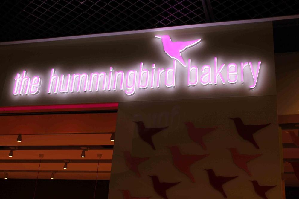 زيارة مخبز الطائر الطنان