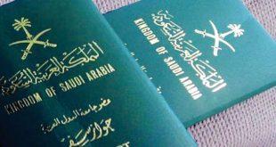 دول بدون فيزا للسعوديين