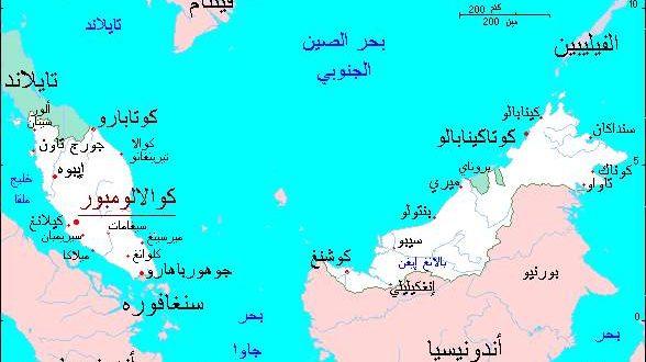 خريطه ماليزيا بالعربيه جولة