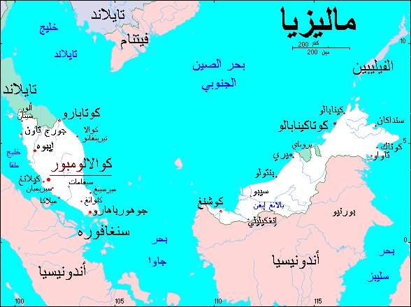 خريطة ماليزيا بالعربي