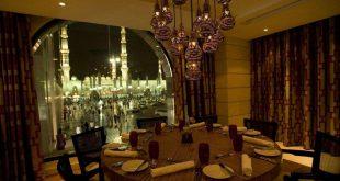 مطعم ارابيسك