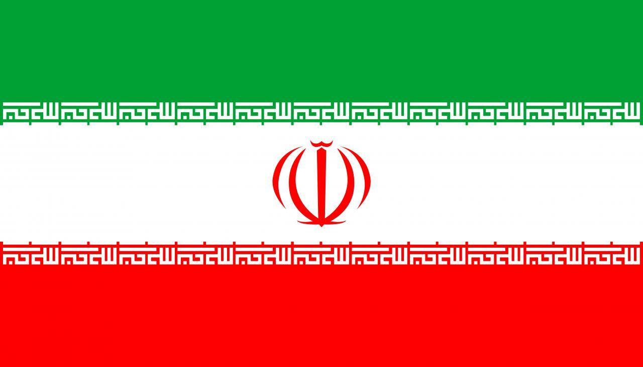 ماهى عاصمة إيران و خريطة وعلم وعدد سكان إيران