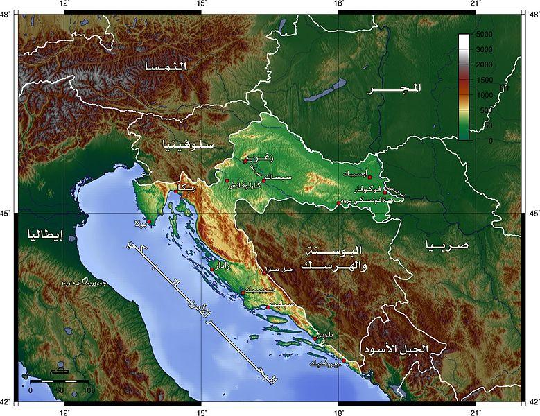 ماهى عاصمة كرواتيا و خريطة وعلم وعدد سكان كرواتيا