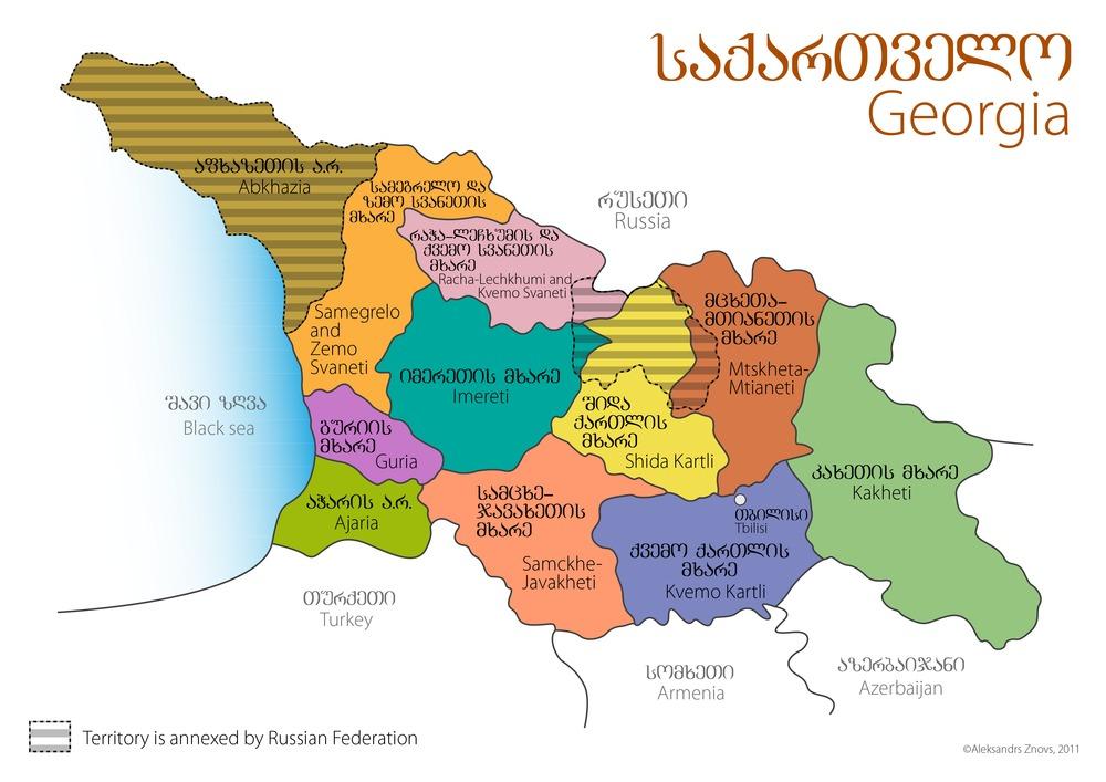 ماهى عاصمة جورجيا و خريطة وعلم وعدد سكان جورجيا