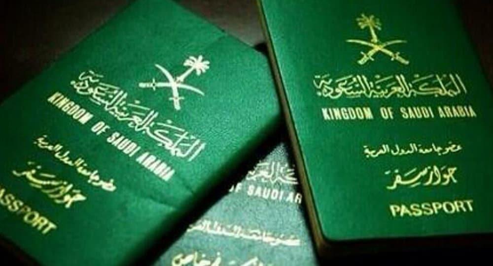 السفر الى بانكوك للسعوديين