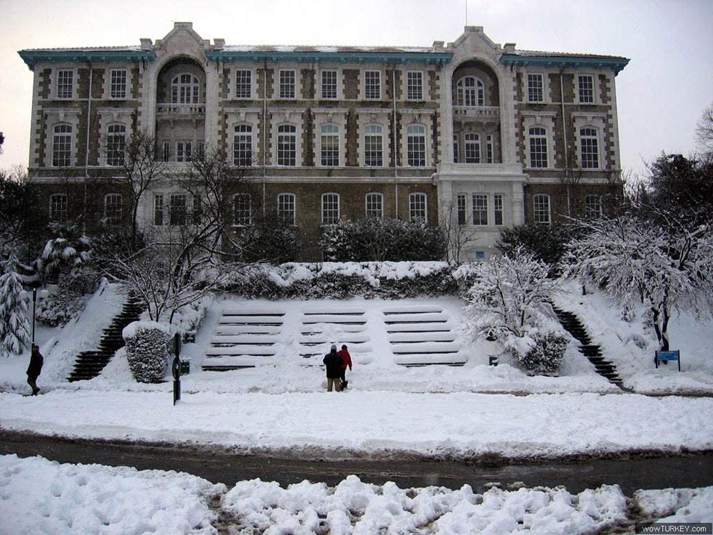 إحدى الجامعات التركية