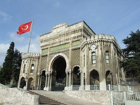 مبني جامعة تركية