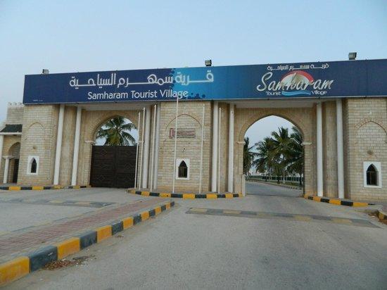 بوابات سمهرم السياحية بصلالة (عمان)