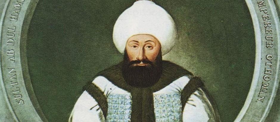 السلطان عبد الحميد الاول