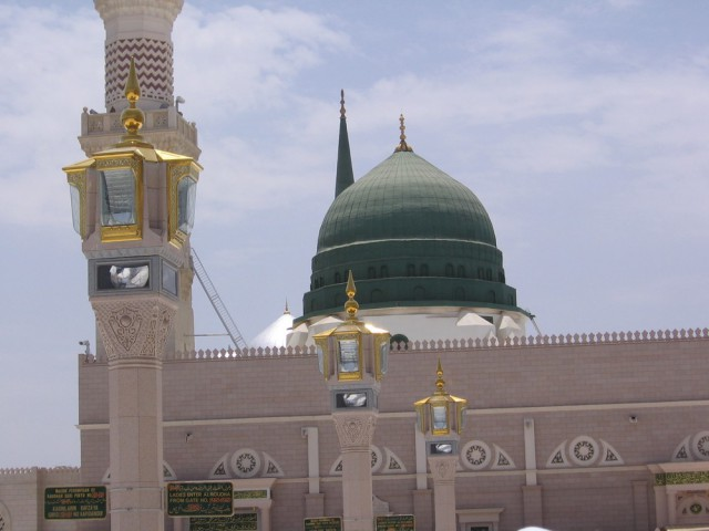 القبة الخضراء