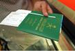 فيزا السعودية وجواز سفر سعودى