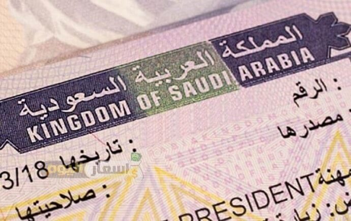شنغن السعودية