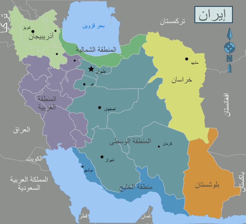 خريطة إيران الإقليمية