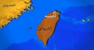 خريطة تايوان الصماء