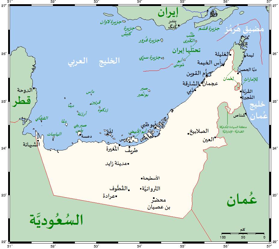 خريطة الإمارات الإقليمية التفصيلية