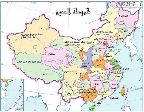 خريطة الصين بالعربي