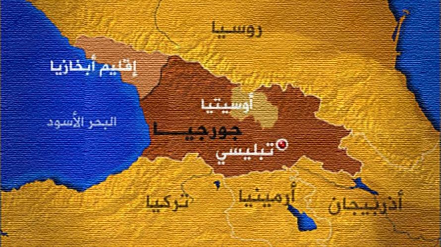 خريطة جورجيا الصماء