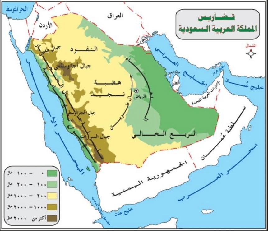 خريطة السعودية التضاريس