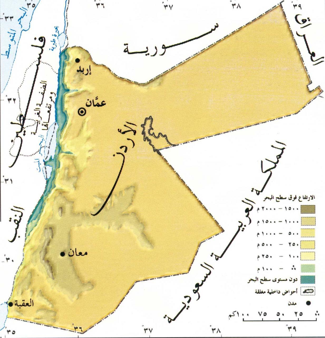 خريطة الأردن الجُغرافية