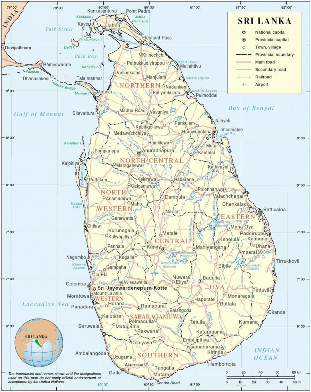 خريطة سريلانكا التفصيلية بالانجليزي