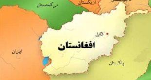 خريطة أفغانستان و حدودها