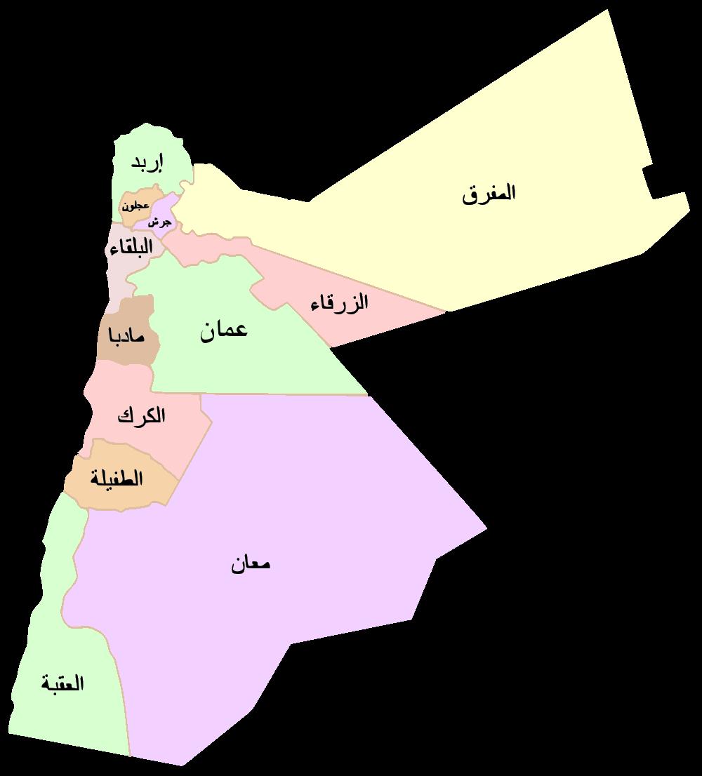 خريطة الأردن بالعربي
