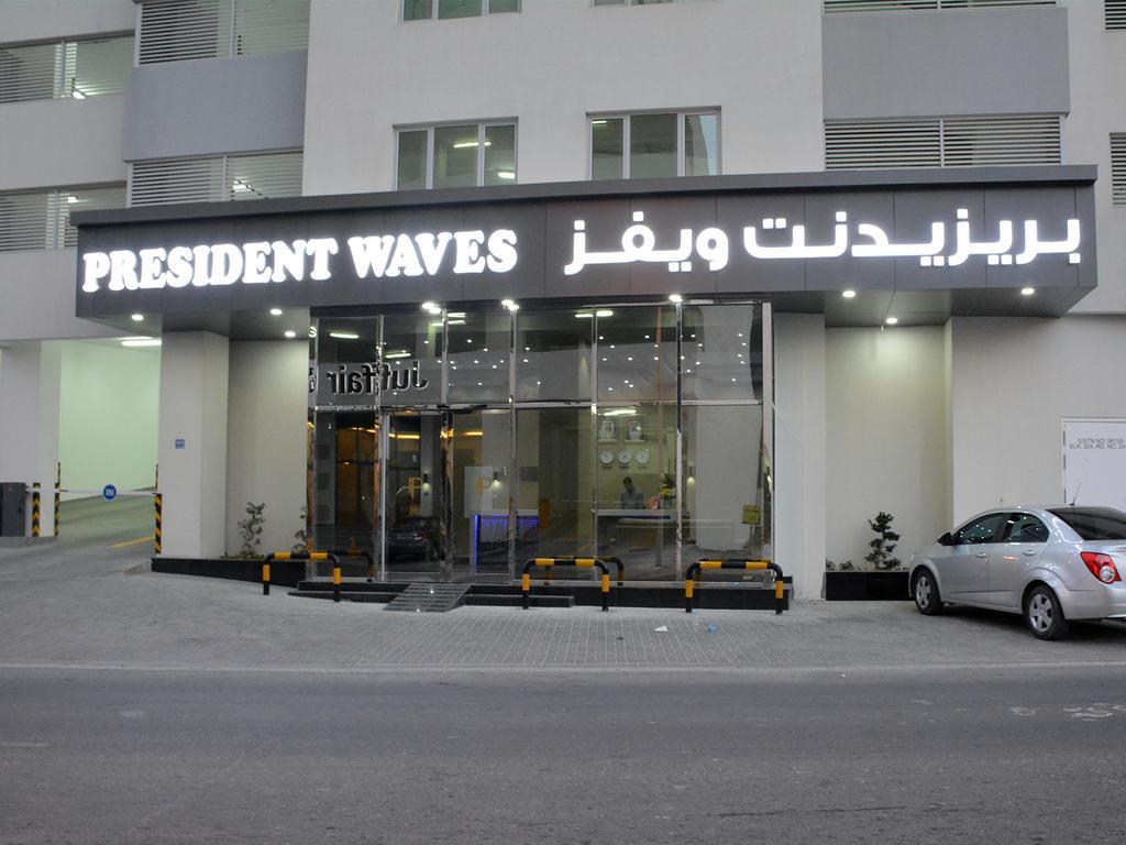 افضل وارخص فنادق البحرين