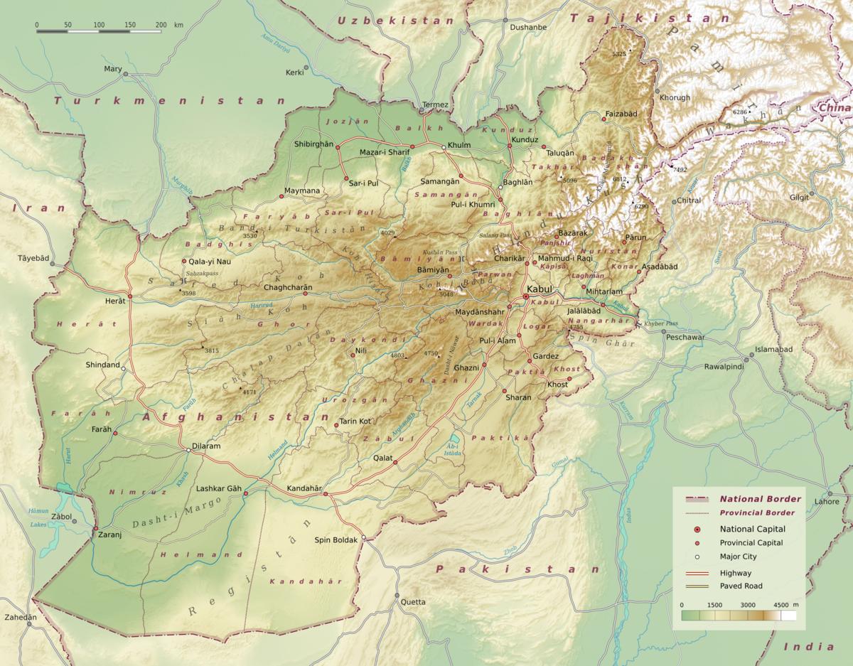 خريطة أفغانستان الطبيعية