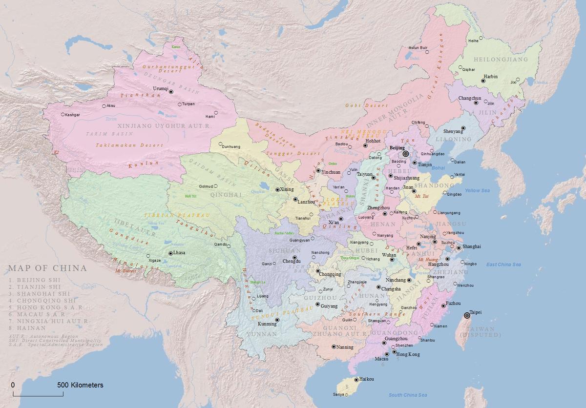 خريطة الصين باللغة الإنجليزية