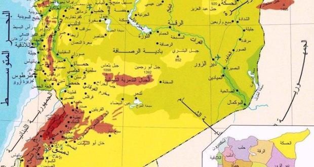 خريطة سوريا كاملة بالتفصيل