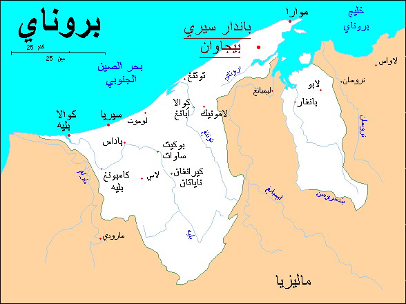 خريطة بروناي بالعربي