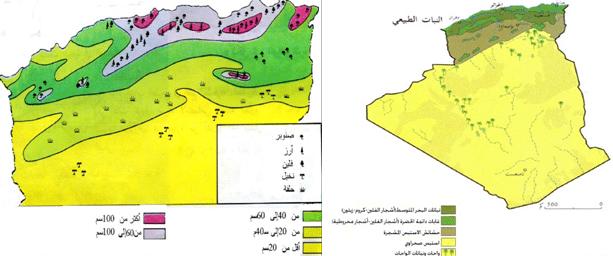 درس التربة و النبات في الجزائر في الجغرفيا للسنة الرابعة متوسط ...