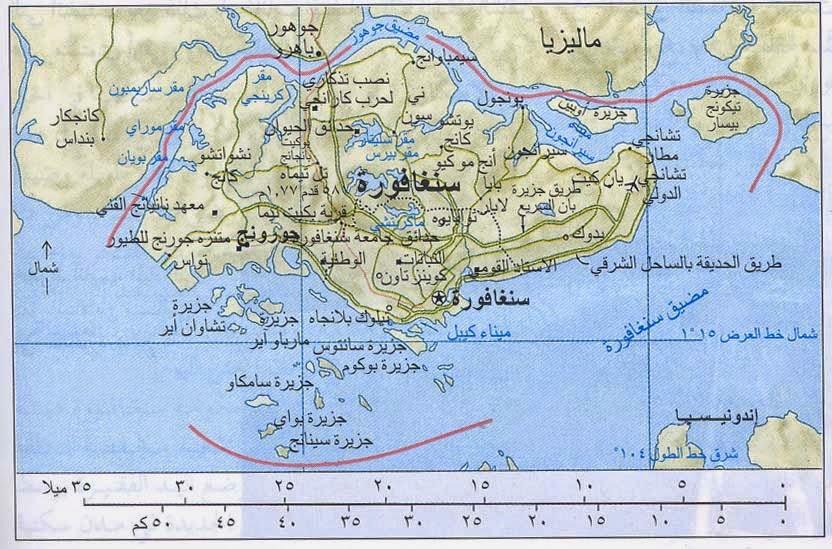 خريطة سنغافورة التفصيلية بالعربي