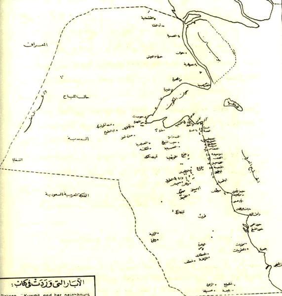 خريطة الكويت قديما