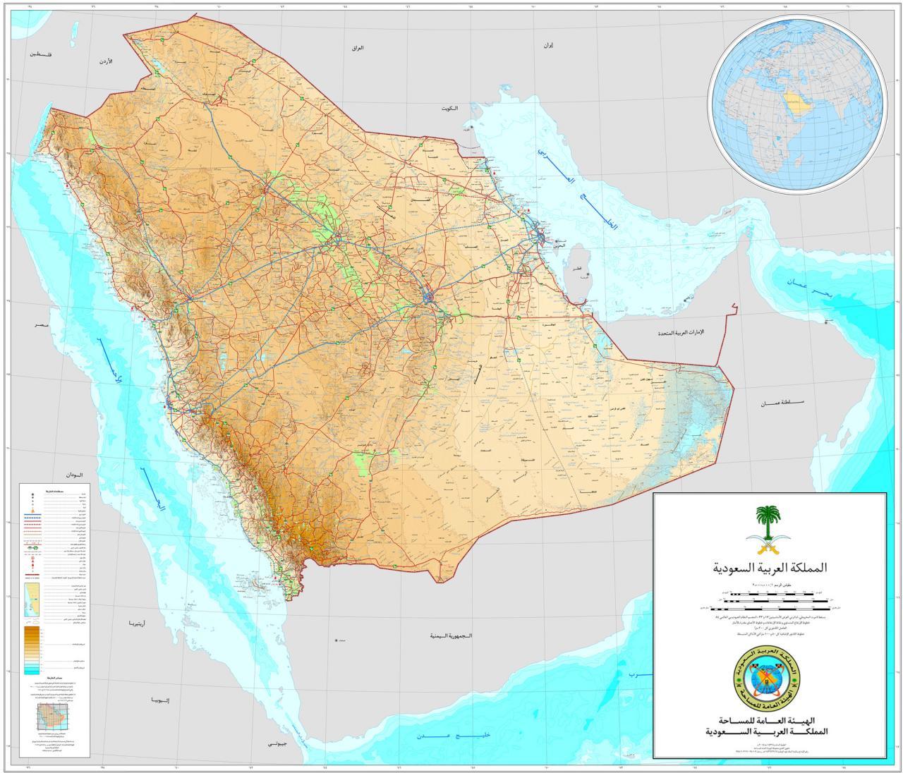 خريطة السعودية جولة