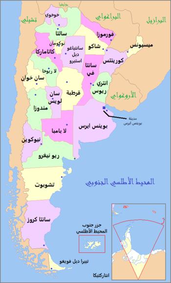خريطة الأرجنتين - جولة