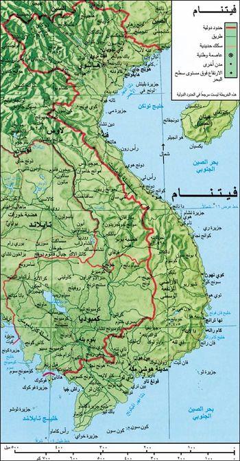 خريطة حدود فيتنام من النهر