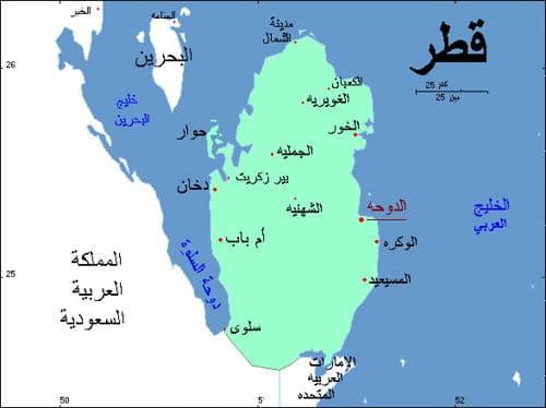 خريطة قطر و حدودها