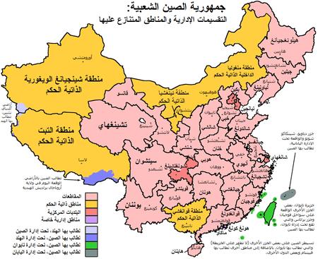 خريطة الصين الإدارية