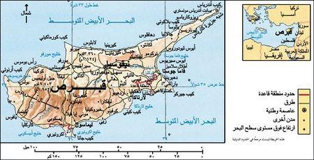 خريطة قبرص التفصيلية بالعربي