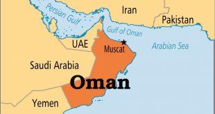 خريطة عمان صماء