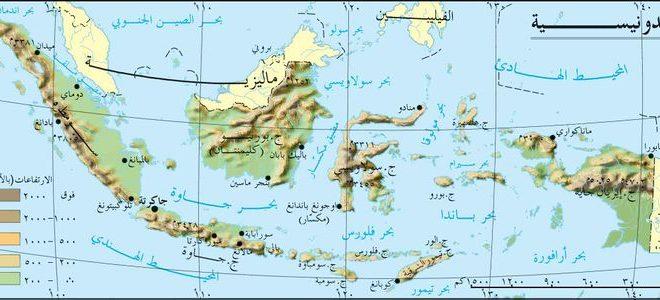 إندونيسيا ويكيبيديا 13