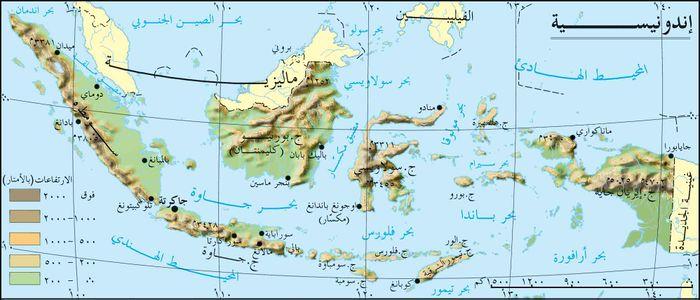 خريطة إندونيسيا الطبيعية