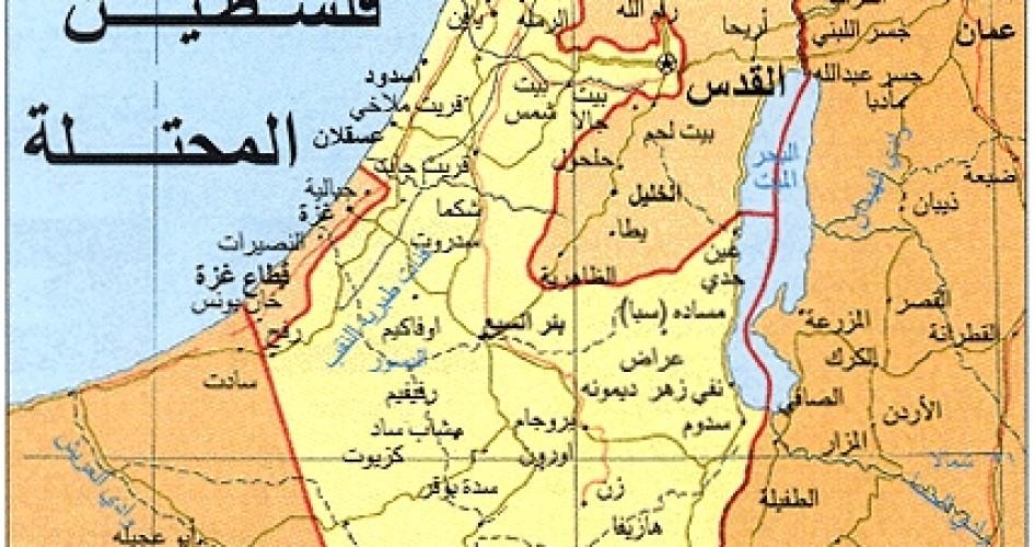 خريطة فلسطين كاملة