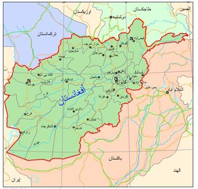 خريطة أفغانستان باللغة العربية