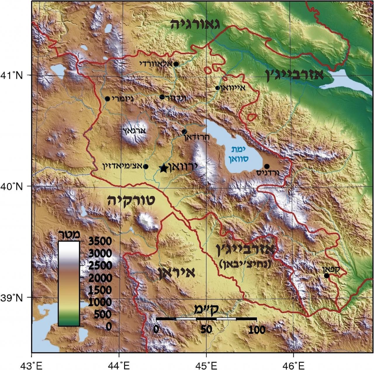 خريطة أرمينيا الطبيعية