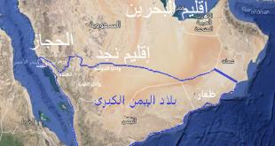 خريطة اليمن الكُبرى